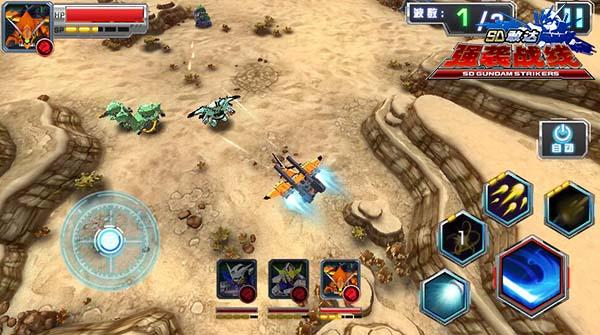 《SD敢达强袭战线》的操作简单而不单调,仅靠手机的点触即可完成复杂的技能连击,不仅可以游走地图迂回击打敌机,还可以升级机体解锁必杀技给敌机致命打击。