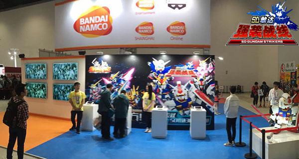 C3 in BEIJING 2016,即C3北京动漫游戏大展2016,由日本创通株式会社、微影时代和星律动漫共同主办是中国大陆有史以来第一次正式引进的日本官方大型二次元展会。