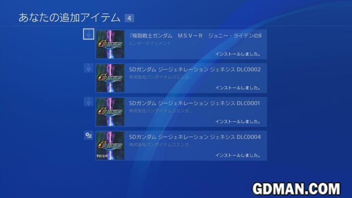 SD高达G世纪 创世攻略!DLC情报