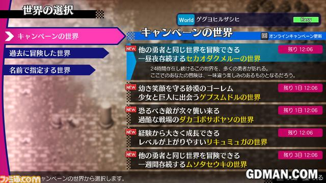 [弹丸论破]系列在steam上6-6.7折优惠!