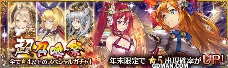 《少女与龙幻兽契约Cryptract》超召唤祭!