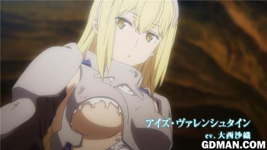 《地下城邂逅》外传《剑姬神圣谭》动画PV公布