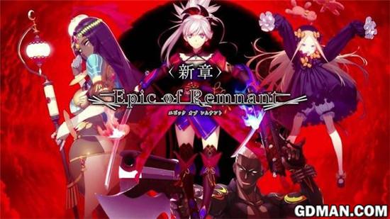 《Fate/Grand Order》动画公布光碟及新章情报