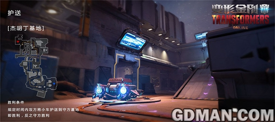 玩法盘点《变形金刚》端游1月12日内测开战-图2.jpg