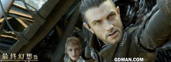 最终幻想15:王者之剑》CG电影国内过审即将公映