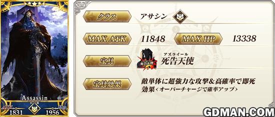 """【☆5(SSR)""""山之翁""""】"""