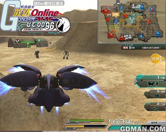 PVP新花样《机动战士敢达OL》大规模限定战开启-图3.jpg