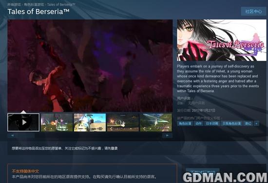《绯夜传奇》PC测试版现已发布-图2.jpg