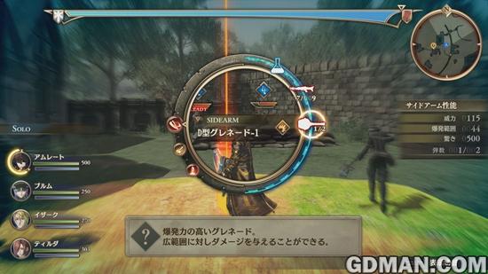《苍蓝革命之女武神》军团系统曝光-图2.jpg