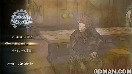 《苍蓝革命之女武神》军团系统曝光-图5.jpg