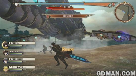《苍蓝革命之女武神》军团系统曝光-图8.jpg