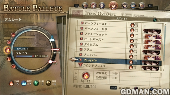 《苍蓝革命之女武神》军团系统曝光-图21.jpg