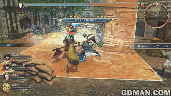《苍蓝革命之女武神》军团系统曝光-图31.jpg