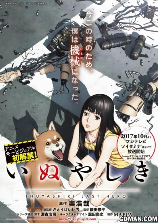 10月科幻漫改新番《犬屋敷》动画宣传图公布