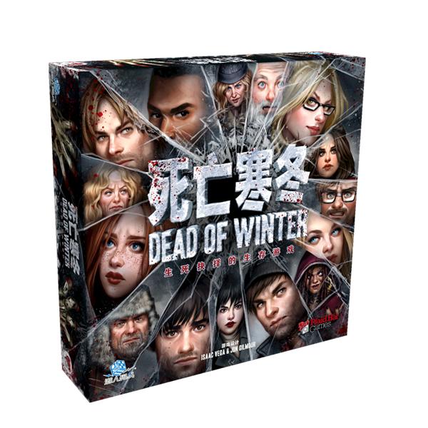 《死亡寒冬》 一场生死抉择的生存游戏