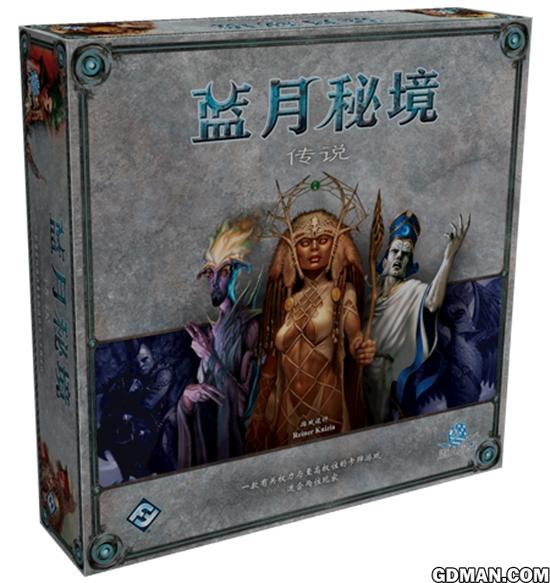 《蓝月秘境:传说》 打败你的对手登上权力之巅
