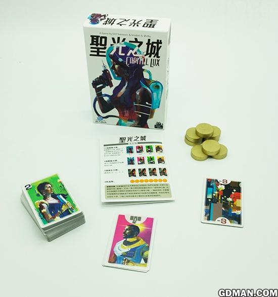 平衡的艺术 小型策略卡牌游戏《圣光之城》