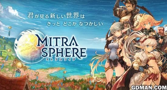 手游《MITRA SPHERE》8月7日正式上架