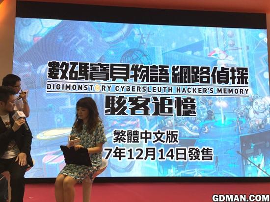 《数码宝贝:赛博侦探黑客记忆》中文版同步发售