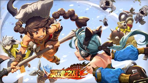 轻竞技、易团战,适合同朋友一起欢乐开黑的极简动作手游《英魂之战》将于1月18日14:00时,于iOS与Android双端开启暖冬公测。