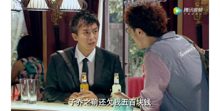 张益达,李佳航, 爱情公寓电影档期确认,正版授权消除游戏爱情公寓消消消同期预约启动