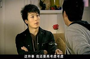 吕子乔在爱情公寓中表白