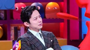 何炅客串综艺节目《奇葩说》